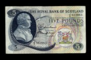 Five pound note, 1966