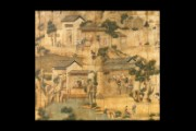 Chinese wallpaper, c.1793