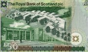 Detail of the Gogarburn headquarters commemorative £50 note