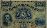 Detail of an unissued National Bank of Scotland £1 note, 1893